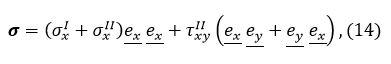 Krivchikov formula 7.JPG