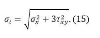 Krivchikov formula 8.JPG