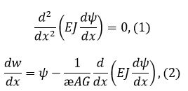Krivchikov formula 1.JPG