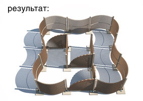 6 labirint.jpg