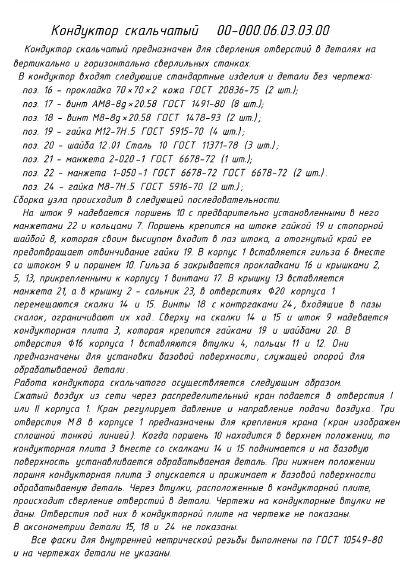 Описание3 13.JPG