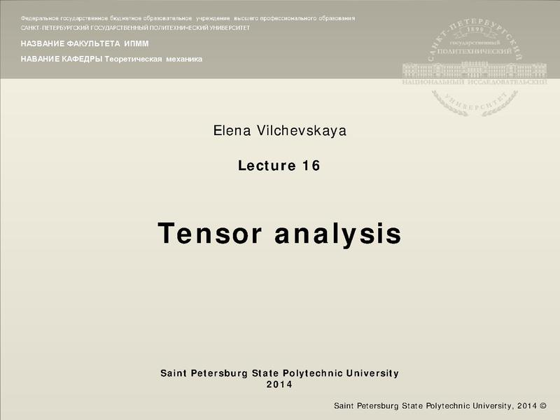 File:Tensor analysis. Lecture16.pdf