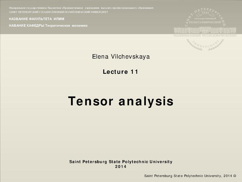 File:Tensor analysis. Lecture11.pdf