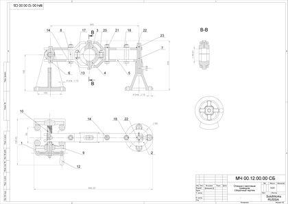 Dzenushko SW 12 Sketch.JPG