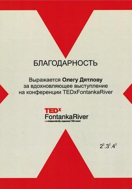 2016 TEDx.pdf