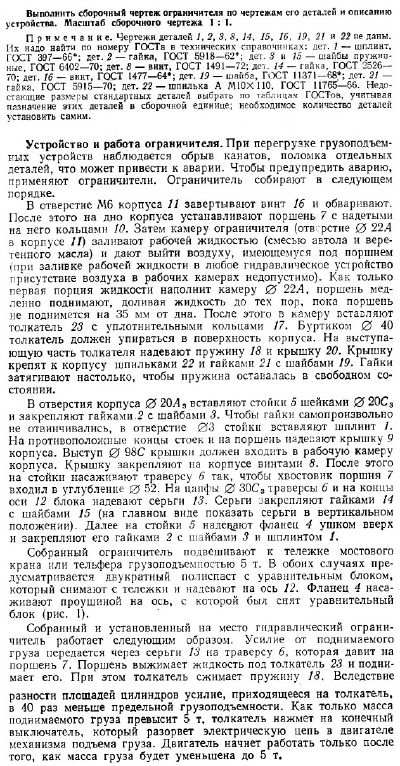 Description Loginov.jpg
