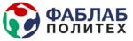 Fab Lab Polytech Logo 2.PNG