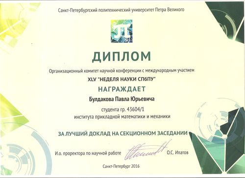 Buldakov001.jpg