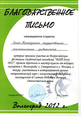 Asonov5.jpg