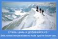 Миниатюра для версии от 16:03, 2 февраля 2013