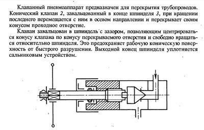 Zadanie182.jpg