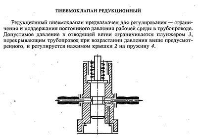 Zadanie2.jpg
