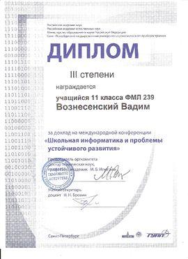 Vv4.jpg