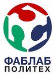 FabLab Polytech Logo.jpg