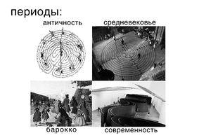 5 labirint.jpg