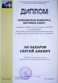 IMGP6628.jpg