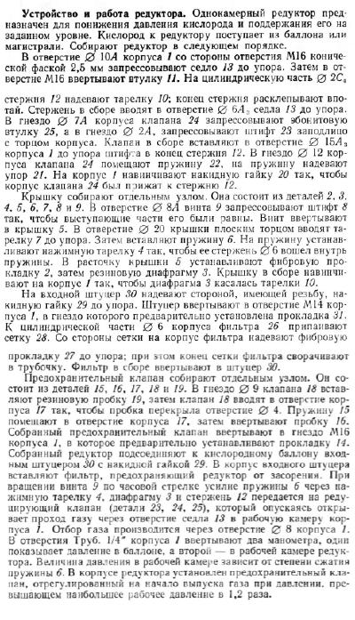 Описание1.png